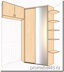 проект углового шкафа купе